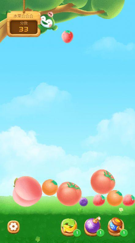水果合合合红包版截图