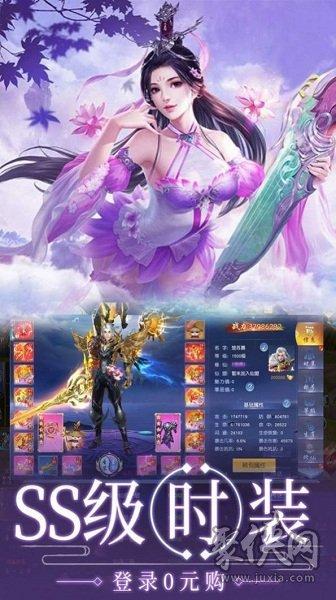 剑侠江湖之铁血狂刀
