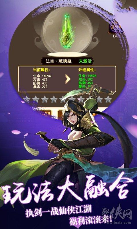 天涯轩辕剑