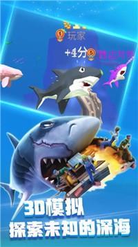 饥饿鲨乱斗