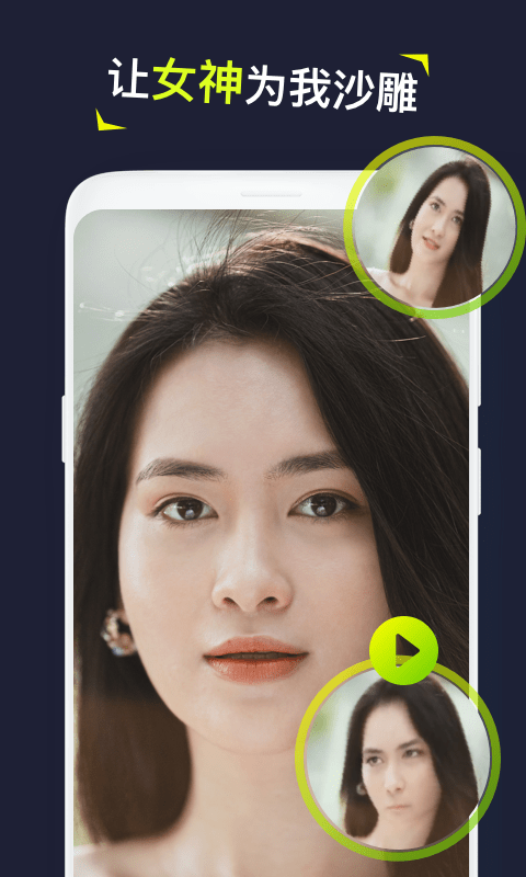 Silimini app截图