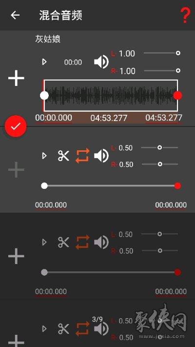 AudioLab Pro