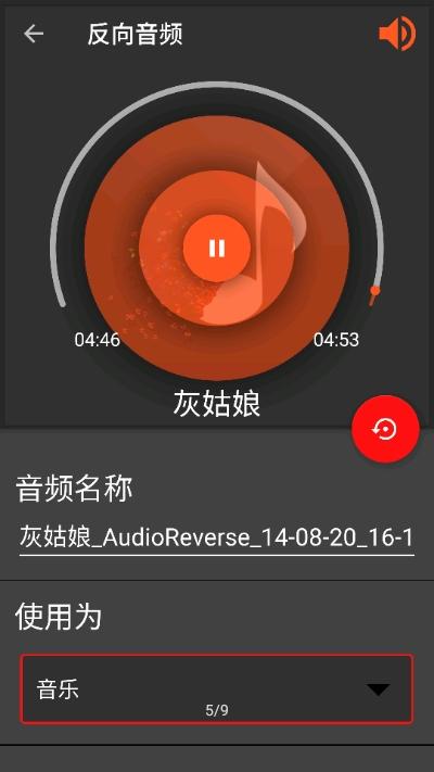 AudioLab Pro截图