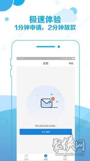 牛钱罐贷款app