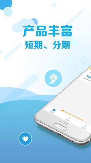 牛钱罐贷款app截图