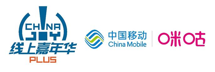 2021第二届ChinaJoyPlus携手咪咕全力打造线上嘉年华
