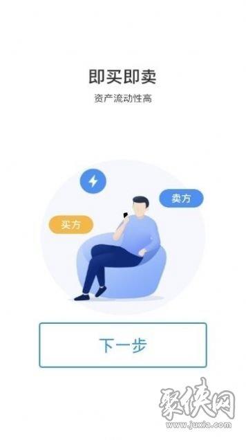 凤颖神技交易平台