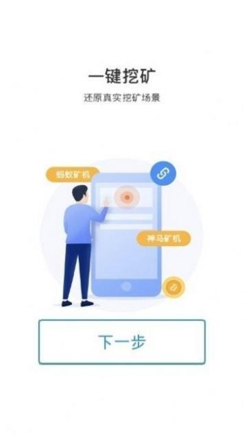 凤颖神技交易平台截图