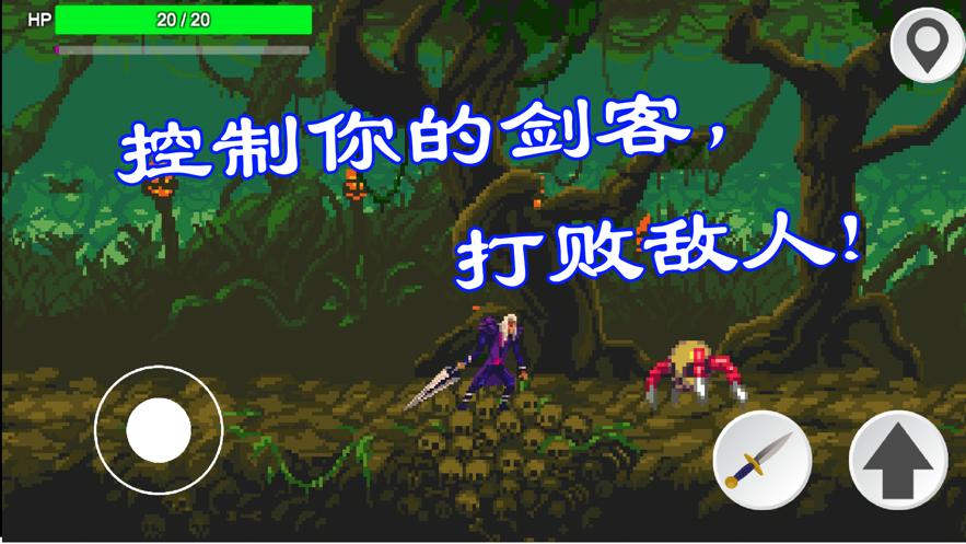 暗剑奇幻截图