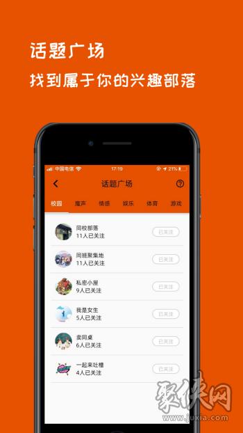 火辣福引导手机版