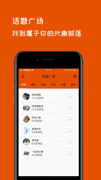 火辣福引导手机版截图