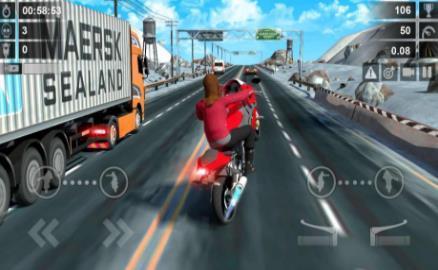 摩托车打架截图