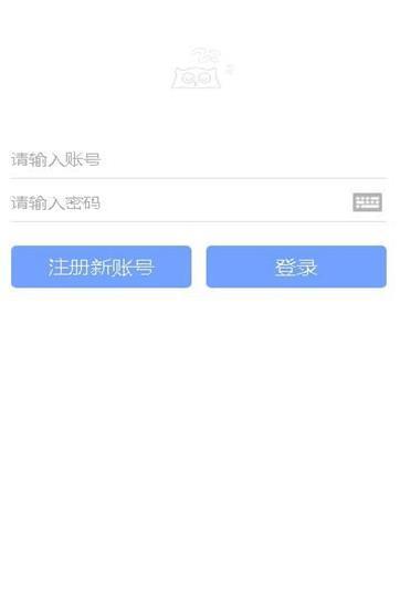 heibai弹幕1.5.1.6截图