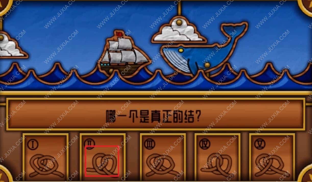 遗忘之丘幻灭游戏第三章通关详解4 鱼骨头机关攻略