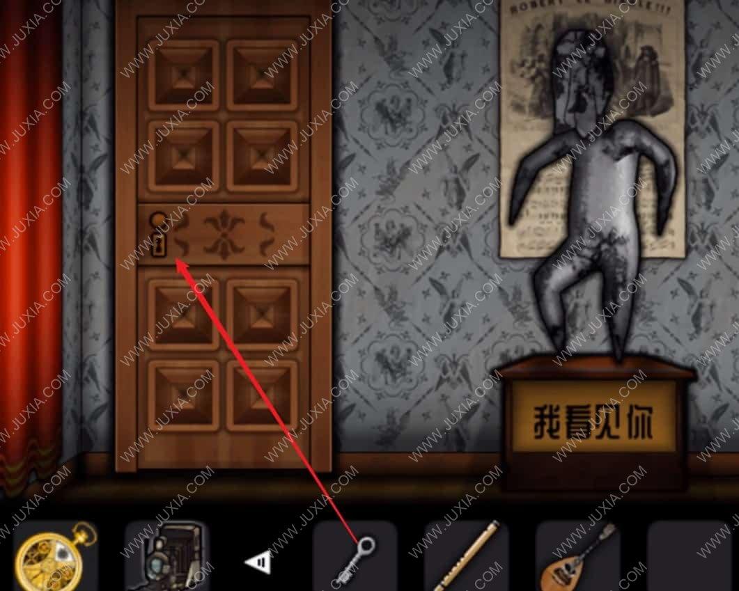 遗忘之丘幻灭攻略第四章第3部分 电梯怎么使用