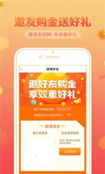 利安通小鑫花2021截图