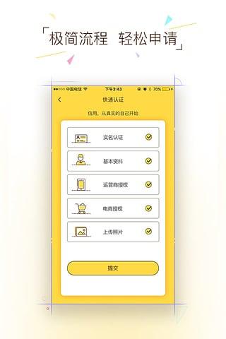 快惠钱包app截图
