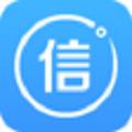 信花贷款app