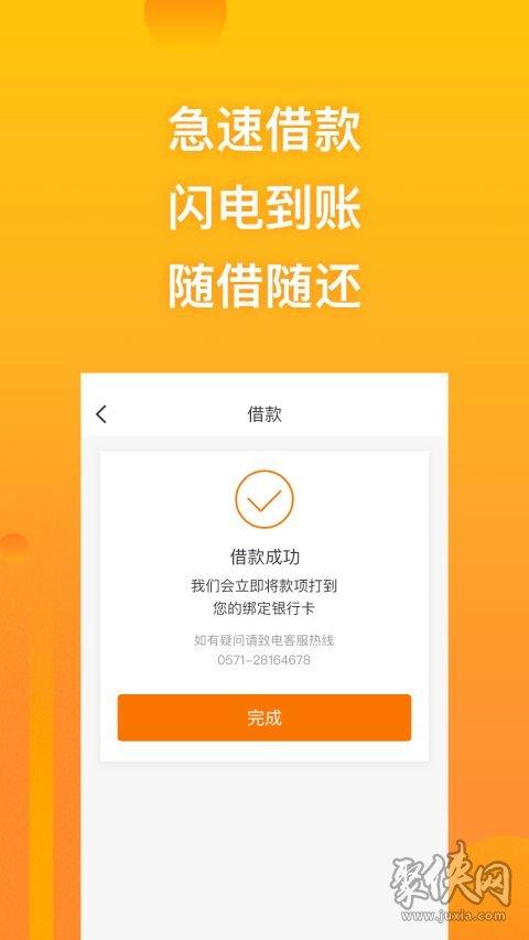 钱贝贝贷款app
