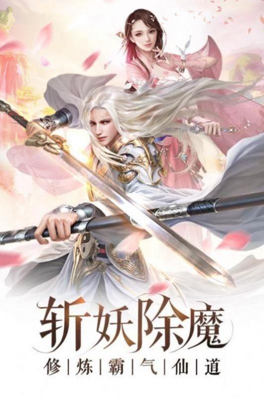 逍遥游之剑之涯