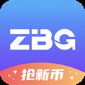 ZBG交易平台