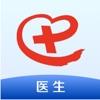 广东省中西医结合医院互联网医院
