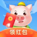 点点养猪场游戏
