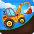 儿童挖掘机大赛