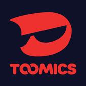 toomics中文版