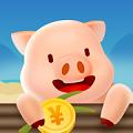 一起去养猪