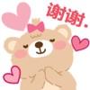 可爱小棕熊