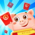 猪猪红包群