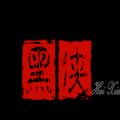 黑侠APK游戏盒