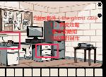 幽灵案件全图文攻略合集 Theghostcase游戏攻略-迷失攻略组