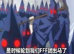 原神稻妻新地图 怪物汇总图文攻略合集-迷失攻略组