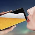假裝喝啤酒模擬器