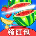單機切水果