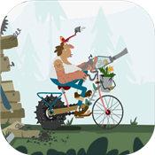 極限自行車