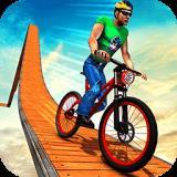 模擬登山自行車