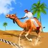 沙漠國王駱駝種族