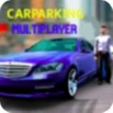 汽车停车竞赛